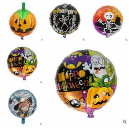 Wholesale Helium Toy Balloon Wholesale - Balloon Pumpkin Decorations Halloween Foil Helium Balloon 18inch Cartoon Skull Balloon Birthday Party Supplies Kids Toys DHL Free Shippin