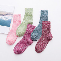 Wholesale Ladies Wool Socks - 2017 Autumn Winter New Style Women's Socks Five Solid Colors Red Pink Navy Wool Womens Stockings Thick Warm Lady socks