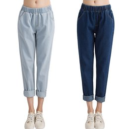 Wholesale Cargos Woman Lowers - Wholesale- 2016 New Fashion Cotton Bleached Jeans Women Loose Waist Washed Vintage Long Denim Stright Pants