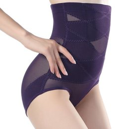 cece3b6dc46ed Wholesale- Women Sexy Belly Hip Control Panties High Waist Body Shaper  Seamless Underwear Corset Hot Shapers Shapewear Plus Size