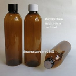 Wholesale Pastic Containers - Free Shipping - DIY 250ML Amber Pet Bottle With Plastic Cap,250ml Brown Pastic Cream Bottle With Insert,Amber Cosmetic Container
