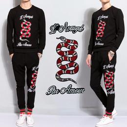 Canada Mode Serpent Lettres Appliques Patch Brodé Fer Sur Patches Pour Vêtements DIY Party Dress T-shirt Sacs Vêtements DIY À La Main Coudre Offre