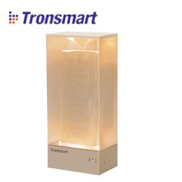 Wholesale 15w Speaker - Original Tronsmart Beam 15W Wireless Bluetooth Speaker Solid Mesh Speaker with Deep Bass Mood Lights - Gold