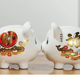 Wholesale Large Ceramic Piggy Banks - Piggy bank, creative piggy bank, piggy bank, large lovely change pot, big size upgrade, advertising pig