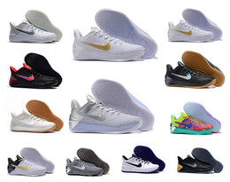 Wholesale Kb Christmas Shoes - Free Shipping KB 12 2017 Kobe AD White Gold Gray Blue Christmas Day PE Sneakers Mens Kobe 12s Elite Low Basketball Shoes Size 40-46