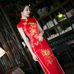 Wholesale Chinese Traditional Bridal Dresses - Q228 Red Women Chinese Traditional Dress Red Bridal Wedding Dress Clothes Chinese National Long Qipao Female Cheongsam Party Dress 18