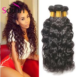 Wholesale Malaysian Wavy Virgin Hair 4pcs - Brazilian Virgin Human Hair Weave Natural Water Wave 4Pcs Lot 100G Bundle Brazillian Virgin Hair Weave Wet And Wavy Brazilian Hair Extension