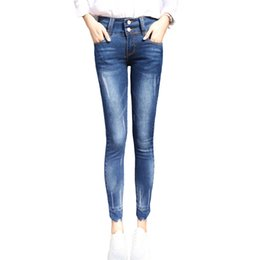 Wholesale Korean High Waist Jeans - Wholesale- 2016 New Fashion Women Jeans High-waist Regular Pencil Pants Casual Skinny Slim Elastic Denim Pants Korean Style Femme Trousers