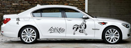 Wholesale Mirror Garlands - Car styling Wolf totem full car decals and stickers waist body garland stickers vehicle modification machine cover sticker