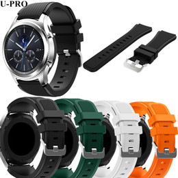 Wholesale Galaxy S3 Watch - Wholesale- 22mm Sports Silicone Watch Bands Strap for Samsung Galaxy Gear S3 Classic SM-R770 S3 Frontier SM-R760 SM-R765 Smart Watch