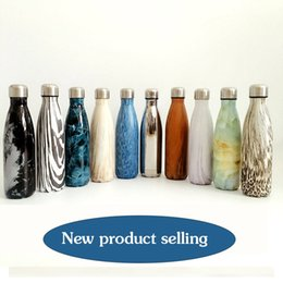 Wholesale Wood Bowl Wholesale - 500ml A variety of styles Wood pattern bowling vacuum stainless steel Insulation Coke Cup Portable Sport Bottle Beer Mug Customizable logo