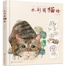 Where to Find Best Chinese Drawing Books Online? Best Student ...