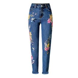 Wholesale Vintage Blue Bird - Wholesale- Spring Vintage birds Flower embroidery jeans women High waist zipper denim pants 2017 New arrival blue women jeans trousers