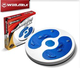 Wholesale Twister Plates - Fitness Massage Twister Plate Magnet Waist Wriggling Waist Twisting Disk Twist Board Magnet Waist Wriggling Plate