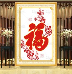Wholesale Plum Cross Stitch - Printing cross-stitch plum everyone vertical version of the Chinese wind of new fund sell like hot cakes diamond