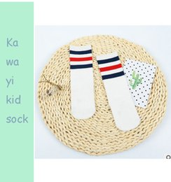 Wholesale Cheap Kids Winter Socks - 2017 new arrival wholesale cheap and high quality kawayi kid socks comfortable baby cotton socks for promotions