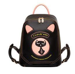 Wholesale Cute Backpacks For High School - Women Backpacks for Teenager Girls Cartoon Cat Versatile Leather School Bag Travel Cute High Capacity High Quality Purses