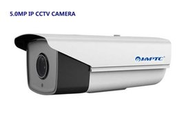Wholesale Professional Cctv - Mvptc 5.0MP H.265 Professional-level network IR waterproof Vandal Proof IP cctv Camera,resolution: 2560 x 1920;IR distance>30Mfree shipping