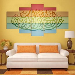 Wholesale Islamic Art Prints - 5 Pcs Set Framed HD Printed Islamic Arabic Asheeq Canvas Art Painting Poster Picture For Home Decor Decorative Wall Picture