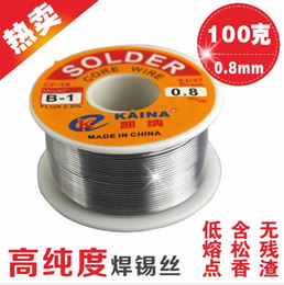Wholesale Rosin Core Wire - CF-10 B-1 KAINA 0.8mm Tin Lead Solder Wire Melt Rosin Core Soldering Wire Wires Solders 100g