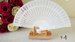 Wholesale Wholesale Promotional Umbrellas - New Chinese sandalwood fans Promotional hand fans Fancy wedding favors 8 inches 7 colors available