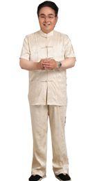 Wholesale Yellow Martial Arts Uniform - Shanghai Story short sleeve tai chi clothes set chinese traditional clothing kungfu uniforms artes marciais for couple wushu