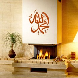 Wholesale Islamic Walls - Wholesale Islamic Arabic Calligraphy Wall Decal Vinyl Art Wall Paper Sticker Home Decoration Design