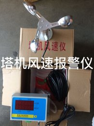 Wholesale High Cranes - The special anemometer with three aluminum alloy wind cup pulse signal high precision anemometer used in potain tower crane with the cable