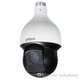 Wholesale Ip Speed Dome Camera Ptz - DAHUA SD59220T-HN 2MP 20x Network IR PTZ Dome Camera 1080P Full HD IP High-speed Dome Camera