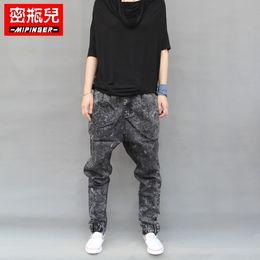 Wholesale Men Big Crotches - Wholesale-2016 Plus size male middlelowlevel non-mainstream big loose harem jeans hip-hop skinny low crotch men jeans
