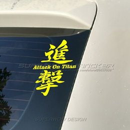Wholesale Electric Window Car - Anime Electric car car stickers reflective waterproof locomotive stickers decals Professional car with high-strength reflective film