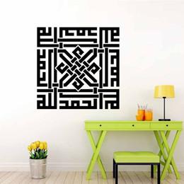 Adesivi arabi d'arte della parete online-Islamico Musulmano Arabo Bismillah Corano Calligrafia Wall Sticker PVC Impermeabile Arte Del Vinile Decalcomanie Soggiorno Decorazione Della Casa