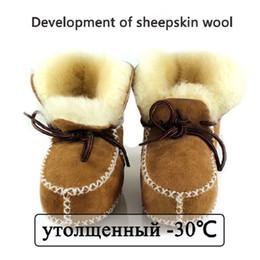 Wholesale Sheepskin Baby Boy - Wholesale- winter baby shoes boots infants warm shoes fur wool girls baby booties Sheepskin Genuine Leather boy baby boots fur newborns
