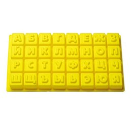 Wholesale Candy Cake Letters - DIY Cake Tool Food-grade Christmas Silicone Chocolate Mold as Jelly & Candy Pudding Mould with Alphabet Letters of Russian