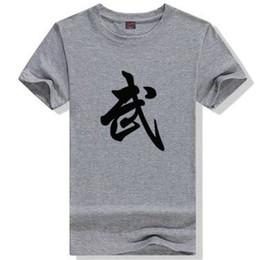 Wholesale Sport T Shirt China - Wushu sport T shirt Kung fu club short sleeve gown China martial arts tees Leisure printing clothing Quality cotton Tshirt