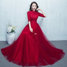 Wholesale Leather Jackets Wool Lining - New Arrival High Neck Burgundy Evening Dress Half Sleeve A Line Tulle with Appliques Vintage Lace Prom Gowns Custom Abito Da Sera