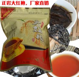 Wholesale Red Big Bag - SALE 200g Dahong Pao Tea, big red robe, Zip Seal bag Package, Wuyi Oolong Tea dahongpao, shui xian Da Hong Pao with gift tea