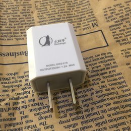 Wholesale Wholesale Mobile I Phone - Large Net Fast Charger 1.2A Apple i-p-one 6 6s 7 8 x plus Millet Samsung Universal Mobile Phone Head