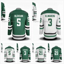 Wholesale Red Bishops - Ben Bishop Jersey 30 John Klingberg 3 Jamie Oleksiak 5 Antoine Roussel 21 Jason Spezza 90 Jamie Benn 14 Ice Hodkey Jersey Dallas Stars S-3XL