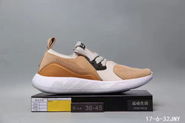Wholesale Ventilated Running Shoes - 2017 new pig eight class shoes Lunar beige black blue sliver ect 7 colors shoes Men and women leisure shoes Ventilated hole genuine sneaker