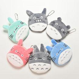 Wholesale Totoro Wallet Wholesale - Wholesale- 6 Styles 11*10.5 cm Plush My Neighbor Long-eared TOTORO Coin Purse Wallet Pouch Case Women Bags Makeup Case Holder Handbag 1Pcs
