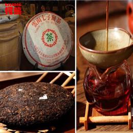 ¡Promoción! Té al por mayor del té de la PU 357g chino, puerh, té del puer de China Yunn Pu'er cuidado de la salud el té del puerh, pérdida de peso desde fabricantes