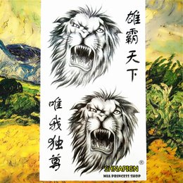 Wholesale Wall Stickers Lion - Wholesale- Invincible Lion Growl Temporary Tattoo Body Art Flash Tattoo Stickers 17*10cm Waterproof Fake Tatoo Car Styling Wall Sticker