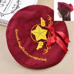 mignonne fille cosplay Promotion Wholesale-Japan Anime Card Captor Sakura Cosplay Lolita Ribbon Beret Hat Girl Femme Clow Card Etoiles Pattern Cute Cap