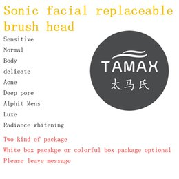 Wholesale Clean Men - Washing Face Cleaning System Replaceable Brush Head alphit men deep poor sensitive delicate radiance acne norma brush radiance alpha fit