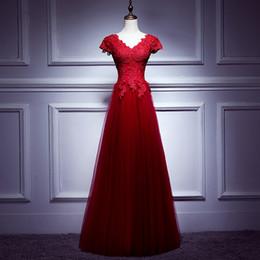 vestidos de quinceañera Rebajas Vestido de noche largo rojo vino de alta calidad de tul con apliques de lentejuelas con cuello en V sin espalda con cordones manga corta vestido de bola piso longitud Onepiece