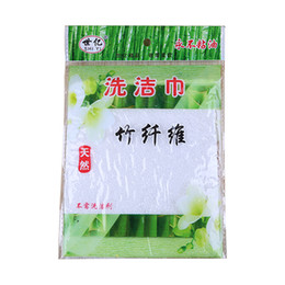 Wholesale Dish Wash Pads - Kitchen wipes washing dishes washing supplies bamboo fibertowels household items washing products
