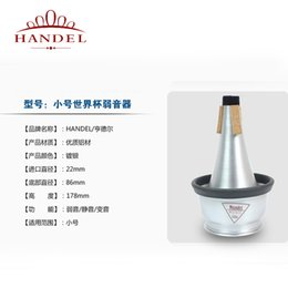 Wholesale Aluminum Steel Prices - Wholesale- 2017New year Discount price trumpet mute,turned music World Cup trumpet mute,factory made Aluminum no noise trumpet mute no ship