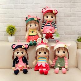 materiais montessori atacado Desconto 45 cm Romântico kawaii bonecas de pelúcia bebê crianças brinquedos para meninas bonecas de pano presentes bonecas meninas vestido bonito macio para o bebê