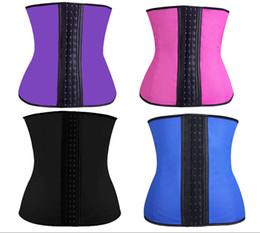 Wholesale Latex Waist Cincher Wholesale - XS-3XL 4 Colors Spandex Shoulder Straps Waist Trainers Latex Sport Waist Cincher Vest Rubber Steel Boned Waist Trainer Corset Shapewear